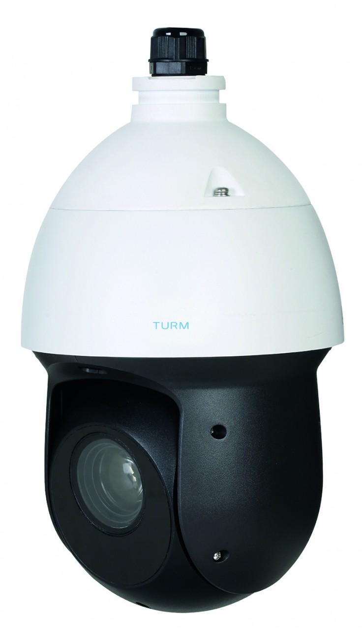 TURM HDCVI Professional 2 MP PTZ Kamera mit 100m Starlight Nachtsicht und 25x Zoom